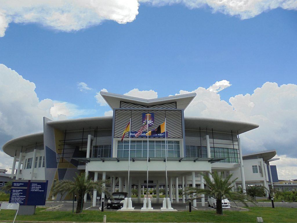 UITM Mukah campus