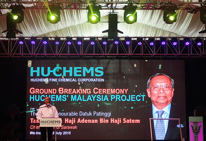 Groundbreaking ceremony for Huchems Fine Chemical Corp's manufacturing plant